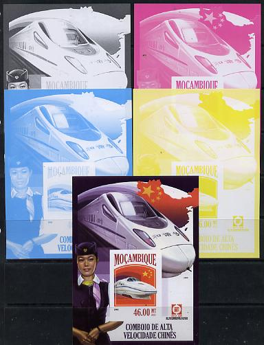 Mozambique 2013 Chinese High Speed Trains - CRH-2 deluxe sheet - the set of 5 imperf progressive proofs comprising the 4 individual colours plus all 4-colour composite, unmounted mint