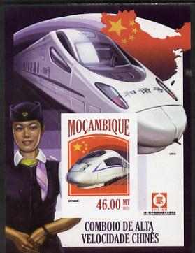 Mozambique 2013 Chinese High Speed Trains - CRH-380B imperf deluxe sheet unmounted mint. Note this item is privately produced and is offered purely on its thematic appeal