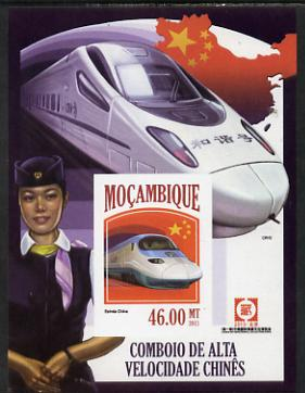 Mozambique 2013 Chinese High Speed Trains - Estrela imperf deluxe sheet unmounted mint. Note this item is privately produced and is offered purely on its thematic appeal