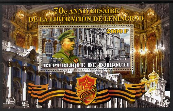 Djibouti 2014 70th Anniversary of Liberation of Leningrad perf souvenir sheet unmounted mint
