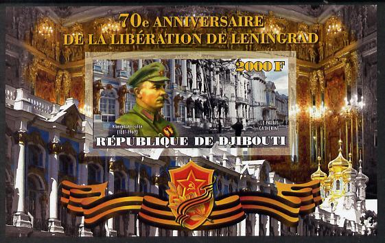 Djibouti 2014 70th Anniversary of Liberation of Leningrad imperf souvenir sheet unmounted mint