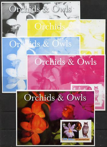 Afghanistan 2003 Orchids & Owls (with baden Powell) souvenir sheet - the set of 5 imperf progressive proofs comprising the 4 individual colours plus all 4-colour composit...