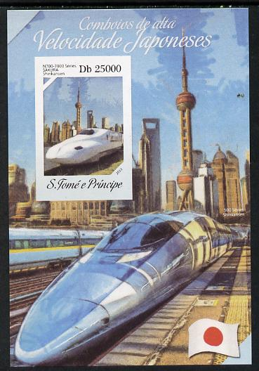 St Thomas & Prince Islands 2014 Japanese High Speed Trains #1 imperf s/sheet #1 unmounted mint. Note this item is privately produced and is offered purely on its thematic appeal