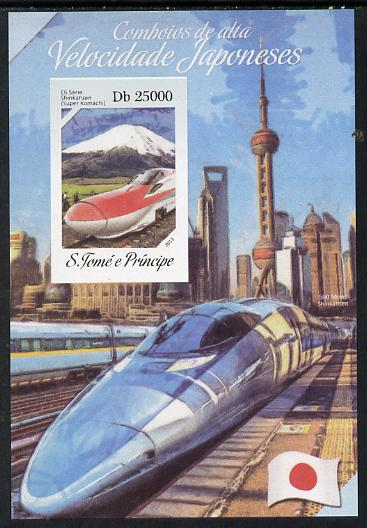 St Thomas & Prince Islands 2014 Japanese High Speed Trains #3 imperf s/sheet #1 unmounted mint. Note this item is privately produced and is offered purely on its thematic appeal