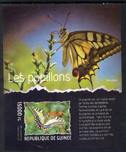 Guinea - Conakry 2014 Butterflies #1 imperf s/sheet unmounted mint. Note this item is privately produced and is offered purely on its thematic appeal