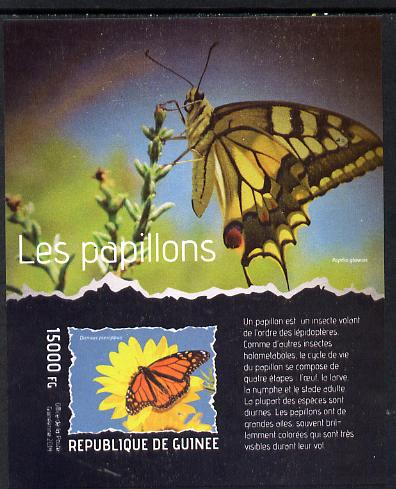 Guinea - Conakry 2014 Butterflies #2 imperf s/sheet unmounted mint. Note this item is privately produced and is offered purely on its thematic appeal