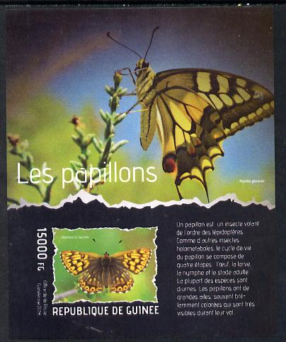 Guinea - Conakry 2014 Butterflies #3 imperf s/sheet unmounted mint. Note this item is privately produced and is offered purely on its thematic appeal