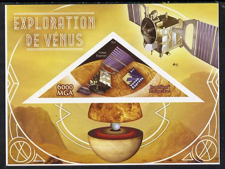 Madagascar 2014 Exploration of Venus imperf souvenir sheet containing triangular shaped value unmounted mint