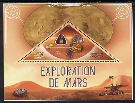 Madagascar 2014 Exploration of Mars perf souvenir sheet containing triangular shaped value unmounted mint