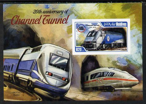 Maldive Islands 2014 20th Anniversary of Channel Tunnel #1 imperf s/sheet unmounted mint. Note this item is privately produced and is offered purely on its thematic appeal