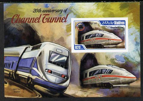 Maldive Islands 2014 20th Anniversary of Channel Tunnel #2 imperf s/sheet unmounted mint. Note this item is privately produced and is offered purely on its thematic appeal