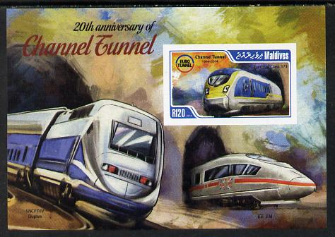 Maldive Islands 2014 20th Anniversary of Channel Tunnel #3 imperf s/sheet unmounted mint. Note this item is privately produced and is offered purely on its thematic appeal
