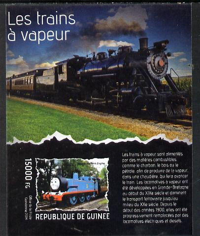 Maldive Islands 2014 Steam Locomotives #2 imperf s/sheet unmounted mint. Note this item is privately produced and is offered purely on its thematic appeal