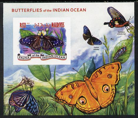 Maldive Islands 2014 Butterflies of the Indian Ocean #1 imperf s/sheet unmounted mint. Note this item is privately produced and is offered purely on its thematic appeal