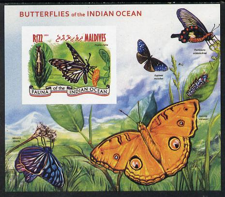 Maldive Islands 2014 Butterflies of the Indian Ocean #2 imperf s/sheet unmounted mint. Note this item is privately produced and is offered purely on its thematic appeal