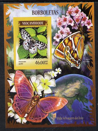 Mozambique 2014 Butterflies #02 imperf s/sheet C - unmounted mint. Note this item is privately produced and is offered purely on its thematic appeal