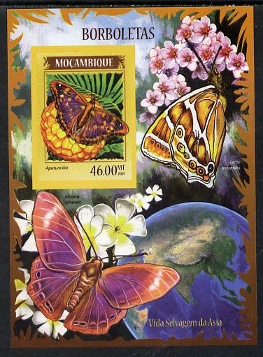Mozambique 2014 Butterflies #02 imperf s/sheet D - unmounted mint. Note this item is privately produced and is offered purely on its thematic appeal