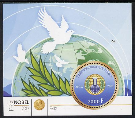 Mali 2014 Nobel Prize for Chemistry (2013) - OPCW perf s/sheet containing one circular value unmounted mint