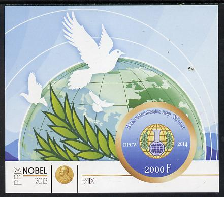 Mali 2014 Nobel Prize for Chemistry (2013) - OPCW imperf s/sheet containing one circular value unmounted mint