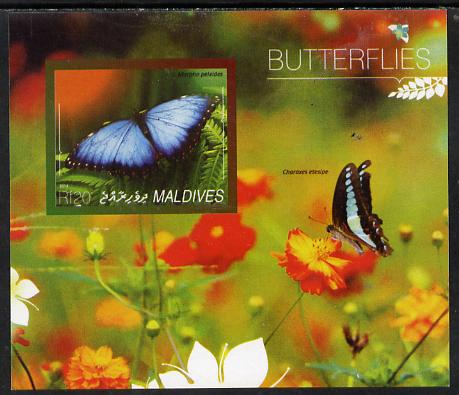 Maldive Islands 2014 Butterflies #1 imperf s/sheet unmounted mint. Note this item is privately produced and is offered purely on its thematic appeal