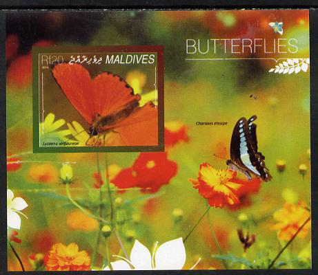 Maldive Islands 2014 Butterflies #2 imperf s/sheet unmounted mint. Note this item is privately produced and is offered purely on its thematic appeal