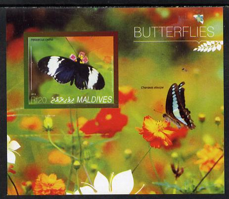 Maldive Islands 2014 Butterflies #3 imperf s/sheet unmounted mint. Note this item is privately produced and is offered purely on its thematic appeal