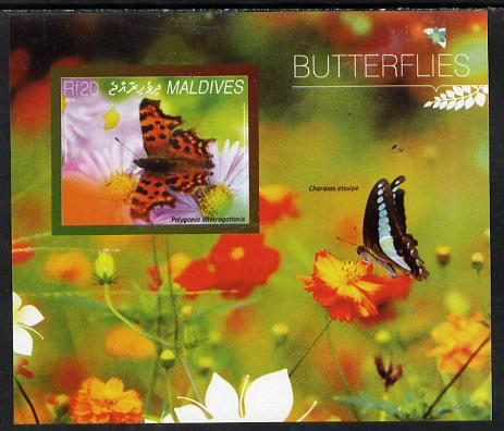Maldive Islands 2014 Butterflies #4 imperf s/sheet unmounted mint. Note this item is privately produced and is offered purely on its thematic appeal