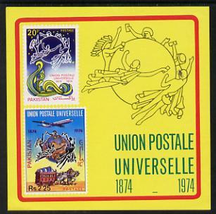 Pakistan 1974 Centenary of Universal Postal Union imperf m/sheet unmounted mint, SG MS 380