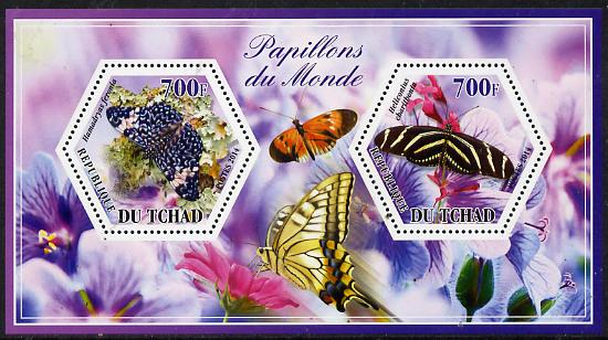 Chad 2014 Butterflies #6 perf sheetlet containing two hexagonal-shaped values unmounted mint