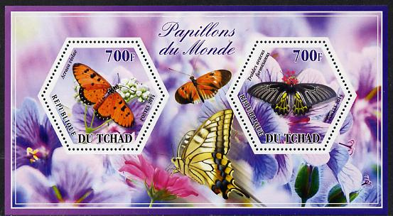 Chad 2014 Butterflies #7 perf sheetlet containing two hexagonal-shaped values unmounted mint