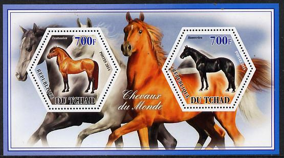Chad 2014 Horses #1 perf sheetlet containing two hexagonal-shaped values unmounted mint