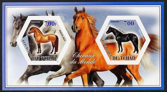 Chad 2014 Horses #1 imperf sheetlet containing two hexagonal-shaped values unmounted mint