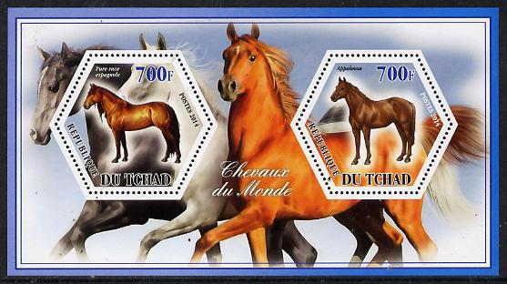 Chad 2014 Horses #2 perf sheetlet containing two hexagonal-shaped values unmounted mint