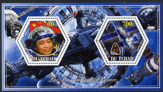 Chad 2014 Conquest of Space #1 perf sheetlet containing two hexagonal-shaped values unmounted mint