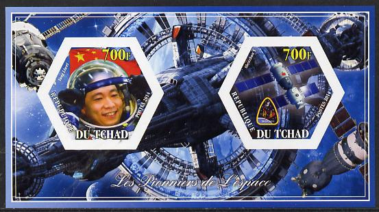Chad 2014 Conquest of Space #1 imperf sheetlet containing two hexagonal-shaped values unmounted mint