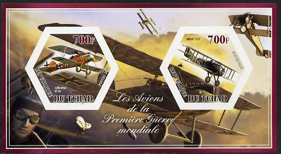 Chad 2014 Aircraft of World War 1 #1 imperf sheetlet containing two hexagonal-shaped values unmounted mint