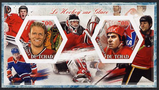 Chad 2014 Ice Hockey #1 imperf sheetlet containing two hexagonal-shaped values unmounted mint