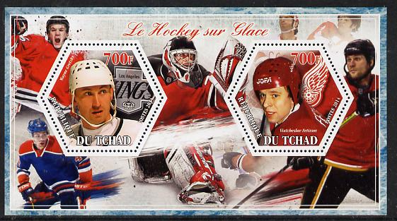 Chad 2014 Ice Hockey #2 perf sheetlet containing two hexagonal-shaped values unmounted mint