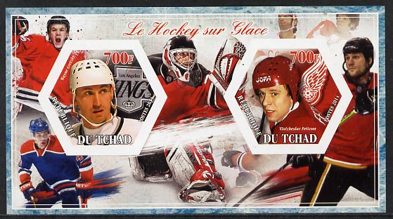 Chad 2014 Ice Hockey #2 imperf sheetlet containing two hexagonal-shaped values unmounted mint