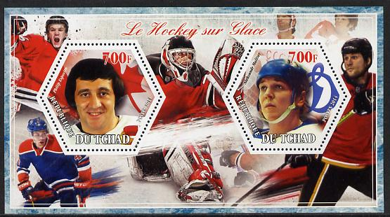 Chad 2014 Ice Hockey #3 perf sheetlet containing two hexagonal-shaped values unmounted mint