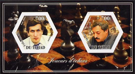 Chad 2014 Chess Players #1 imperf sheetlet containing two hexagonal-shaped values unmounted mint