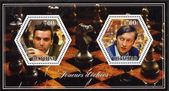 Chad 2014 Chess Players #2 perf sheetlet containing two hexagonal-shaped values unmounted mint