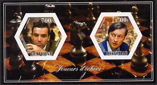 Chad 2014 Chess Players #2 imperf sheetlet containing two hexagonal-shaped values unmounted mint