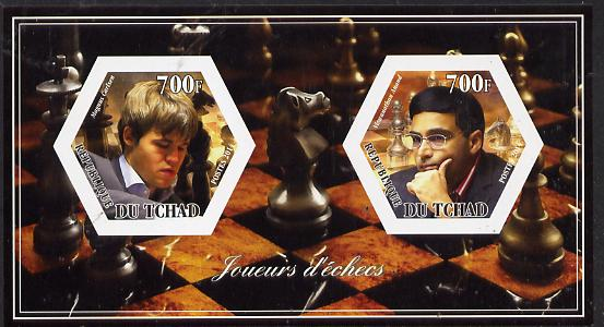Chad 2014 Chess Players #3 imperf sheetlet containing two hexagonal-shaped values unmounted mint