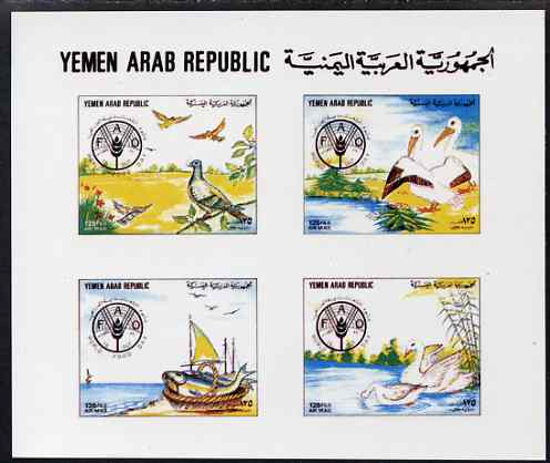 Yemen - Republic 1982 World Food Day imperf proof of m/sheet on glossy card unmounted mint as SG MS 673b