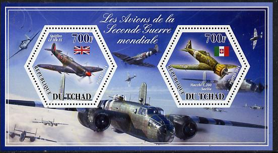 Chad 2014 Aircraft of World War 2 #2 perf sheetlet containing two hexagonal-shaped values unmounted mint