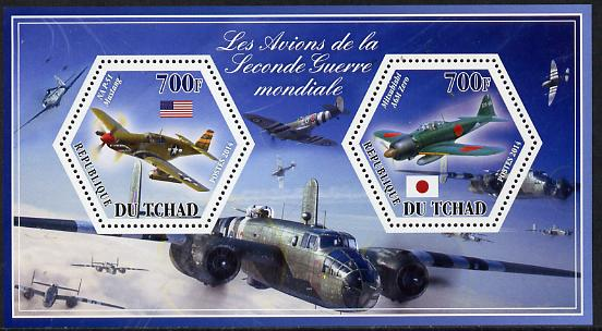 Chad 2014 Aircraft of World War 2 #3 perf sheetlet containing two hexagonal-shaped values unmounted mint