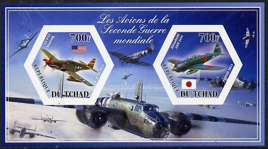 Chad 2014 Aircraft of World War 2 #3 imperf sheetlet containing two hexagonal-shaped values unmounted mint