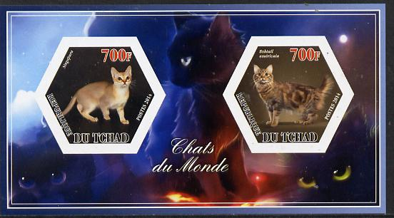 Chad 2014 Cats #2 imperf sheetlet containing two hexagonal-shaped values unmounted mint