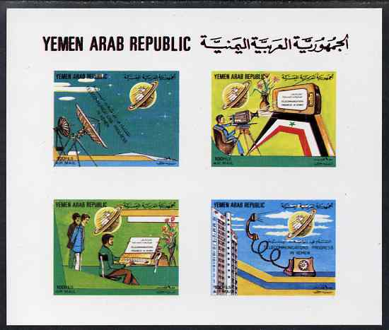 Yemen - Republic 1982 Telecommunications Progress imperf proof of m/sheet on glossy card unmounted mint as SG MS 701a